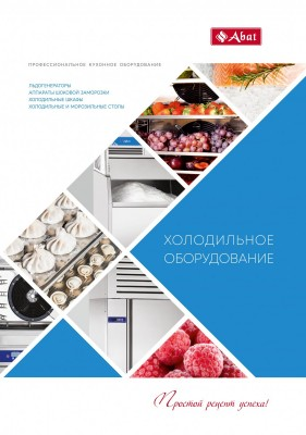 Meet the booklet for refrigeration Abat!